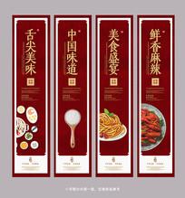 舌尖美食食堂文化挂画