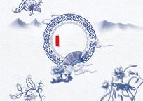 手绘中国风古典青花瓷插画装饰素材PSD