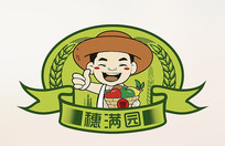 穗满园logo