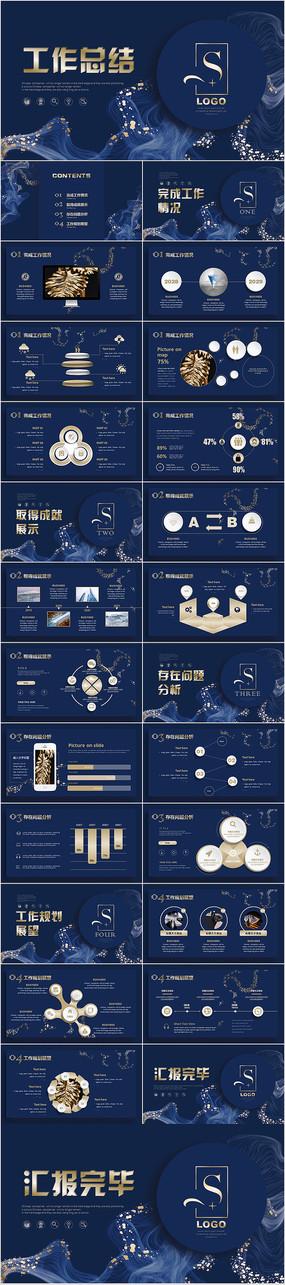 烫金名片卡片风述职工作总结中国风商业计划PPT