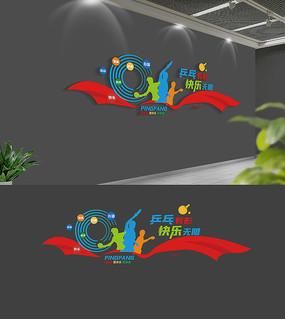 校园乒乓球文化墙