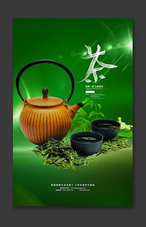 新茶茶文化宣傳海報設計