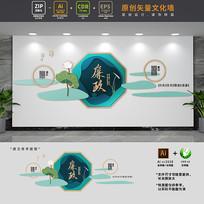 新中式廉政标语党建文化墙