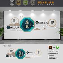 新中式廉政党建文化墙