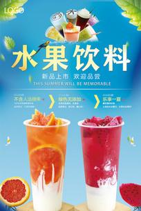 饮料广告海报设计