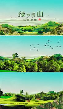 原创青山绿水生态旅游AE模板