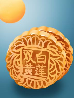 原创手绘插画中秋节月饼元素