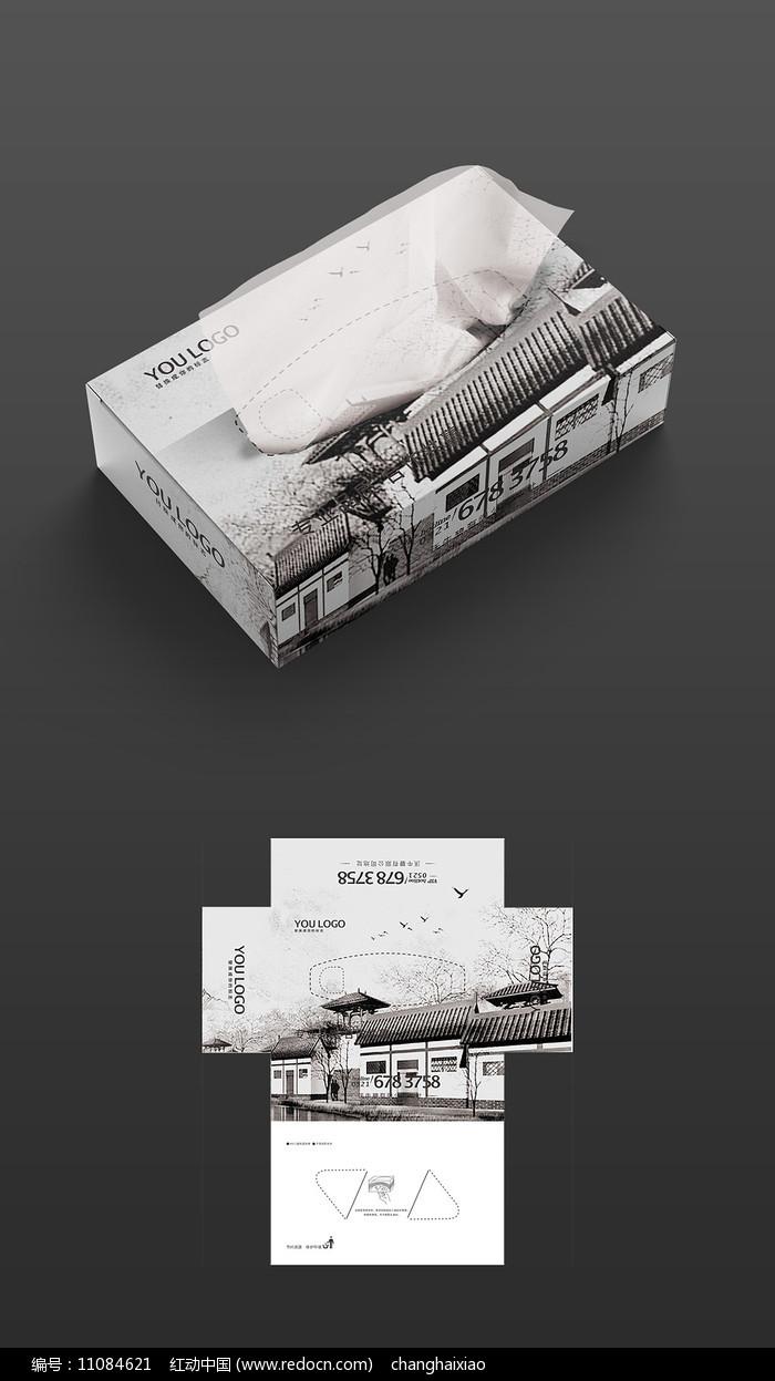 中国风地产抽纸盒包装设计图片