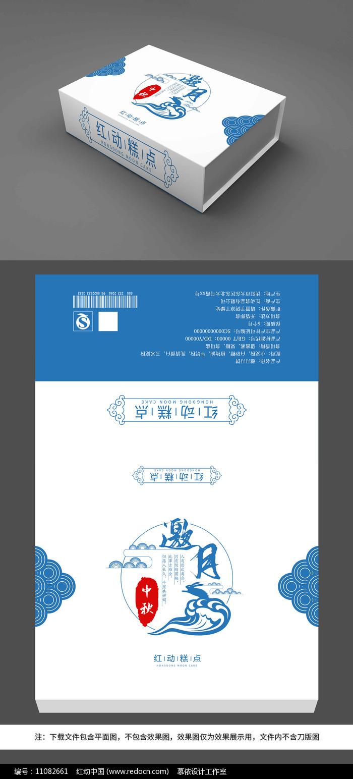 中国风月饼礼盒图片