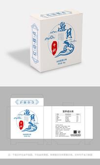 中国风月饼小包装