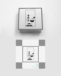 中式简约高端大气普洱茶叶包装礼盒