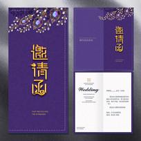 紫色高端邀请函设计