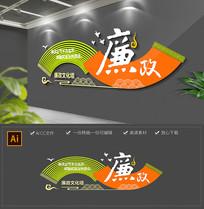 大气中国风廉政建设党建文化墙