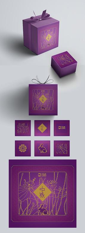 高档中秋月饼礼盒包装设计