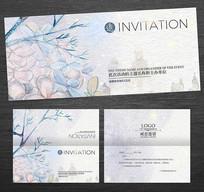个性艺术创意活动邀请函