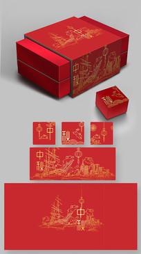 精美中秋月饼包装礼盒设计