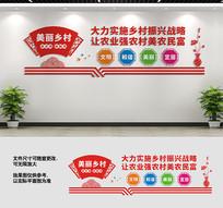 美丽乡村宣传标语文化墙