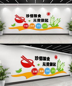 清新学校食堂文化墙
