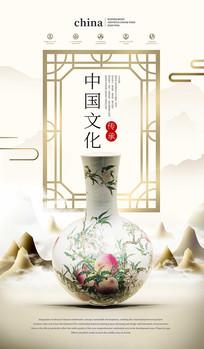 汝窑宣传海报设计