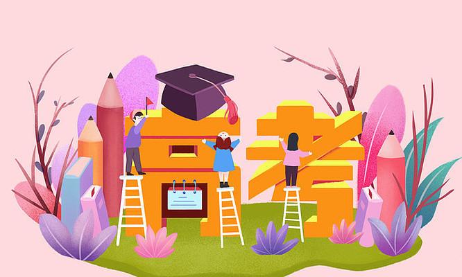 手绘卡通人物学生教育学习迎战高考插画素材