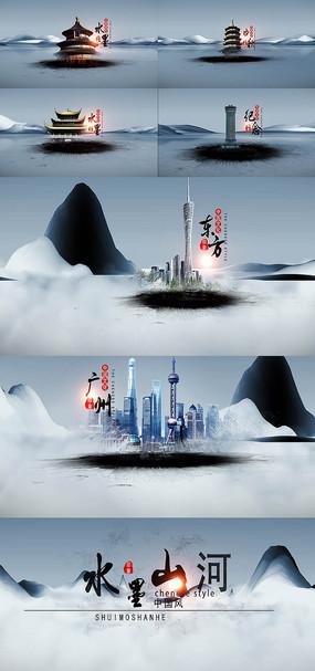 水墨山水水墨山河古城印象城市宣传片头视频模板
