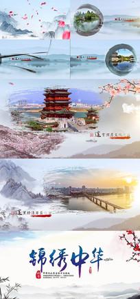 唯美中国风锦绣中华水墨片头视频模板