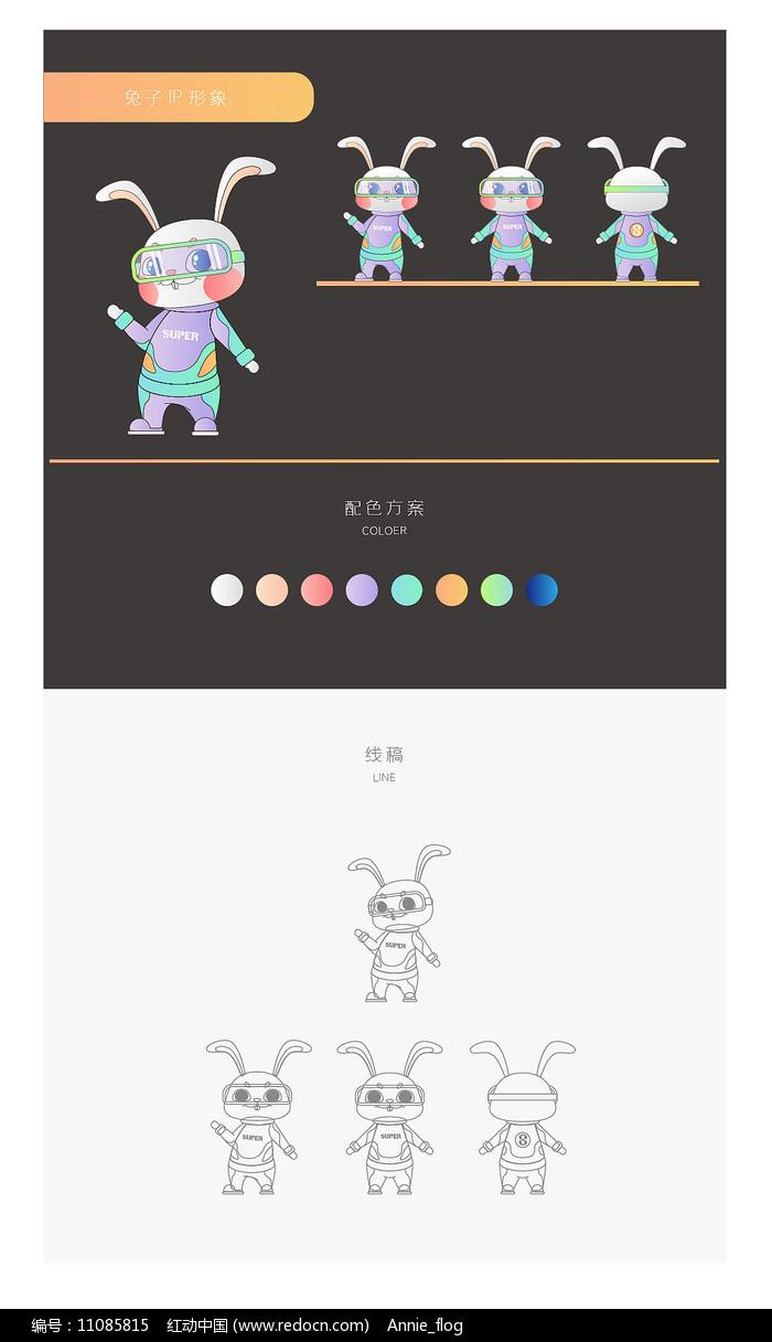 原创卡通兔子IP形象图片