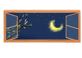 原创手绘窗外月亮夜景卡通插画