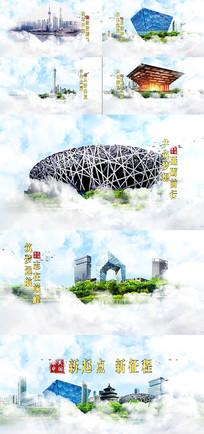 大气震撼穿越云层古城印象城市宣传片头
