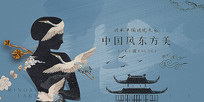 东方美宣传海报