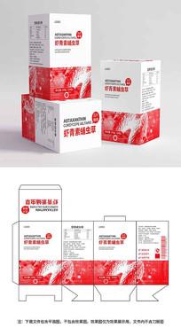 红色虾青素包装设计