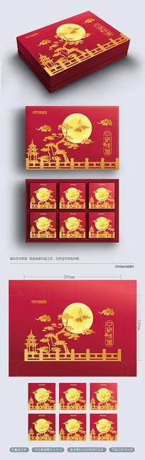 华丽高端中秋月饼包装礼盒设计