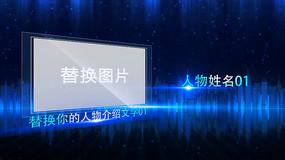 科技字幕图文AE模板