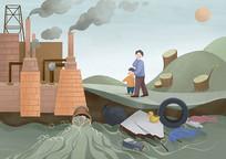 手绘人物化工厂排污树木砍伐环境污染插画