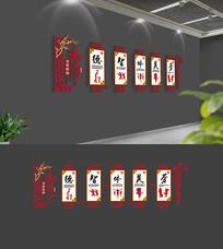 校园德智体美劳校园文化墙设计