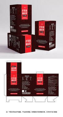 蛹虫草保健品包装设计