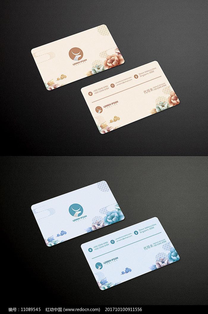 中国风高端创意名片图片