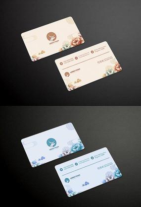 中国风高端创意名片