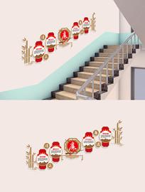 中式廉政文化墙楼梯走廊文化墙
