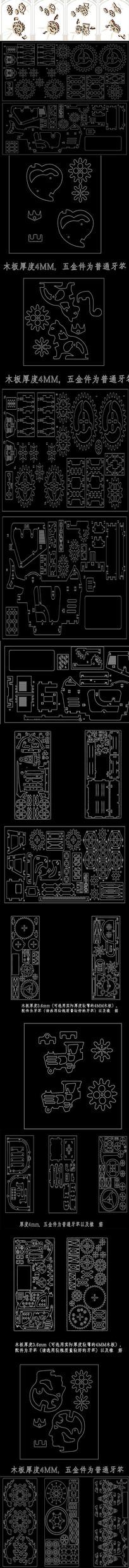 11款乌式木质机械传动模型