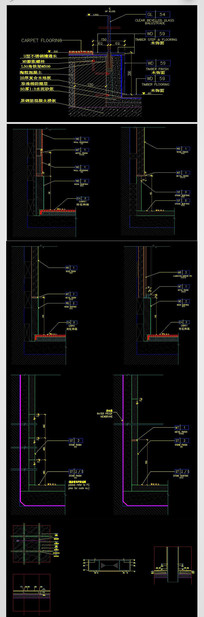 CAD玻璃隔断施工图节点大样图装修图纸