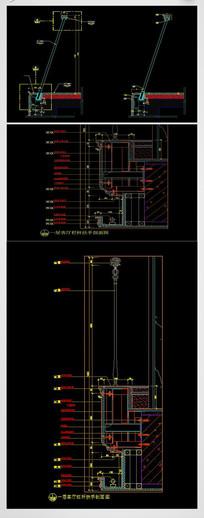 CAD建筑剖面图纸节点大样图施工图