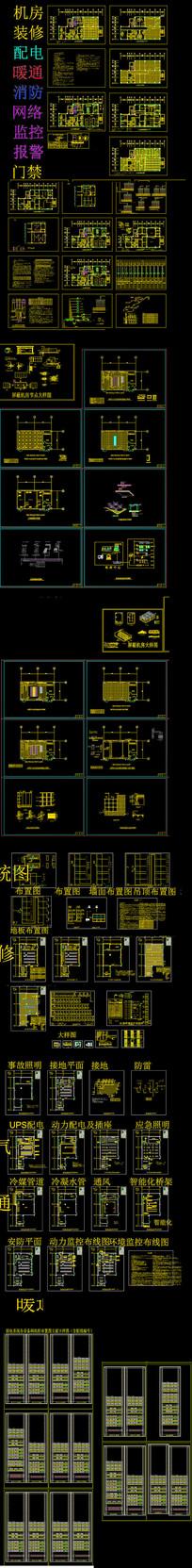 CAD弱电系统图