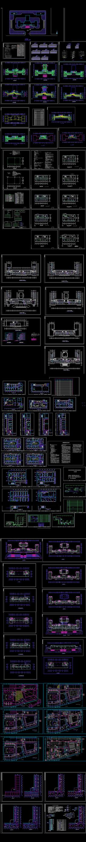办公楼施工图