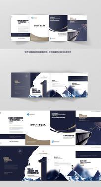 大气企业折页设计模板