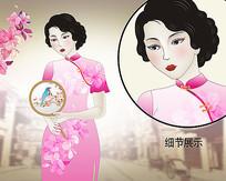 粉色民国旗袍美女插画