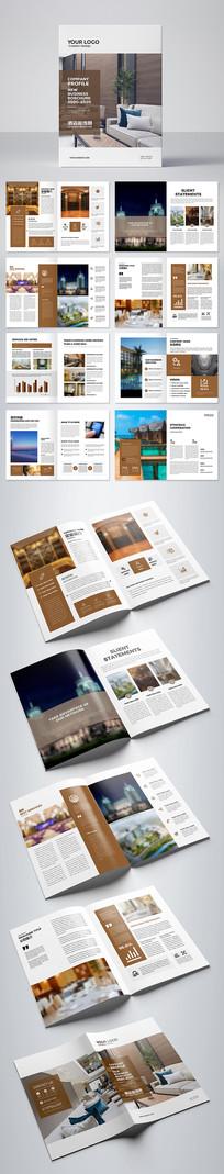 高端酒店宣传册物业画册设计模板