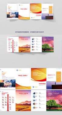 高端商务公司企业折页模板设计