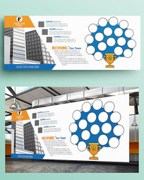 公司简介企业文化照片墙设计