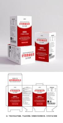 红色保健品包装盒